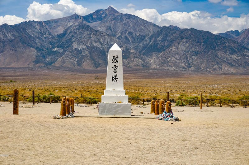 Manzanar Memorial at the National Historic Site near Independence, CA